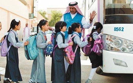 إدارة تعليم الجوف تصرف مستحقات متعهدي النقل المدرسي