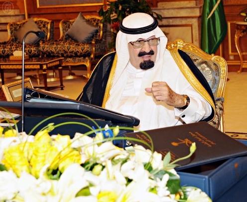 أوامر ملكية : إعفاء رئيس الخطوط الحديدية ومديرا جامعة الملك سعود وجامعة الملك خالد
