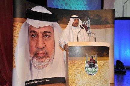 أم القرى تكرم عدنان وزان بمناسبة حصوله على جائزة الملك فيصل العالمية