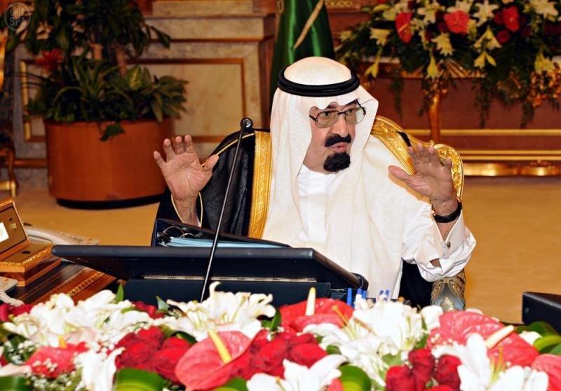 مجلس الوزراء يقر إنشاء هيئة الإذاعة والتلفزيون وينظم عمل وكالة الأنباء السعودية