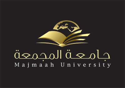جامعة المجمعة تعلن عن توفر وظائف شاغرة في عدة تخصصات