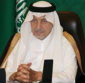 نيابة عن الملك سلمان ..أمير مكة يفتتح غداً مؤتمر الإسـلام ومحاربة الإرهــاب