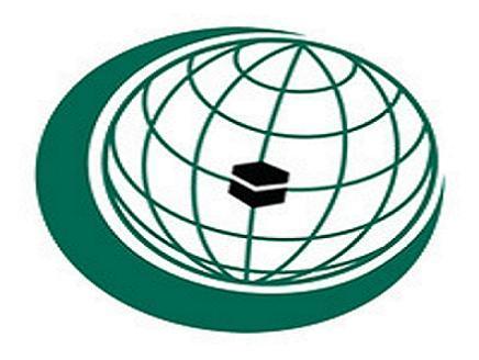 التعاون الإسلامي: سياسة الاستيطان الإسرائيلية تعادي الشرعية الدولية والفلسطينيين
