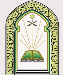 الشؤون الإسلامية تسحب مشروع ترميم مسجد الأمير منصور بالرياض
