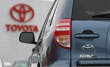 «تويوتا» تعتزم وقف إنتاجها في اليابان