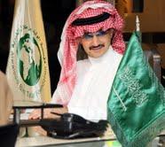 الوليد بن طلال للعساف:لماذا لا تفعلون الصندوق السيادي بالكامل