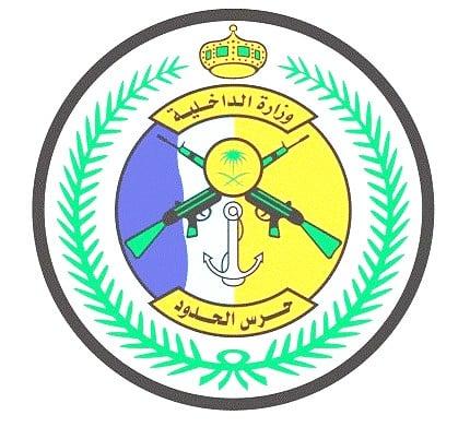 حرس الحدود يصادر أسلحة وأكثر من ألف حزمة قات في جازان