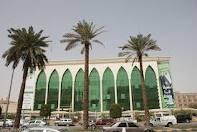 حرم خادم الحرمين تكرم «1500» طالبة بالرياض