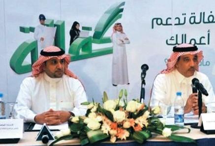 الرياض الأولى في الاستفادة من تمويل المنشآت عبر«كفالة»بـ 257 مليون ريال