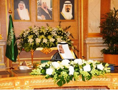 مجلس الوزراء : استمرار تفعيل الشراكة بين القطاعين الحكومي والخاص