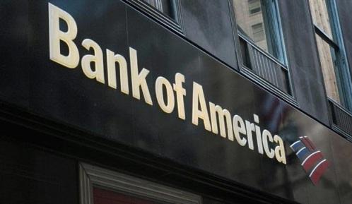 تدابير مصرفية أميركية لمراقبة التعامل المالي مع إيران