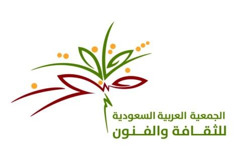 محاضرة للدكتور الخضير بثقافي الدمام