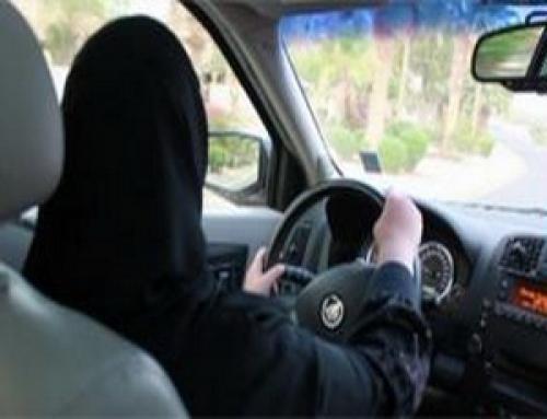 إحالة فتاة عربية للمرور بعد ضبطها تقود سيارة بالقصيم