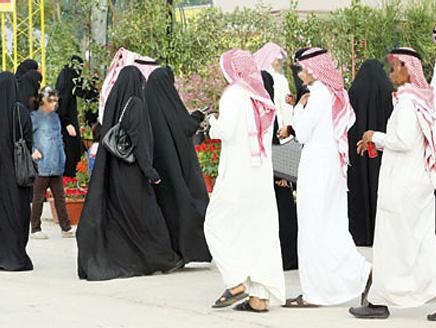 القبض على متحرشين بفتاة في جدة