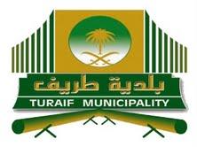 الامير منصور يستقبل أعضاء المجلس البلدي بمحافظة طريف