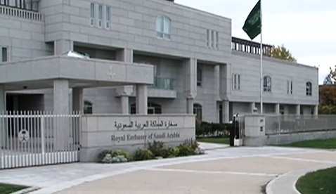 سفارة المملكة في أنقرة توضح حقيقة تحذيرها للمواطنين من القدوم إلى تركيا
