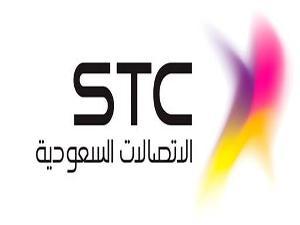 """الاتصالات السعودية تتيح حزمة من الخمات المجانية عند تأسيس """"خط مفوتر"""""""