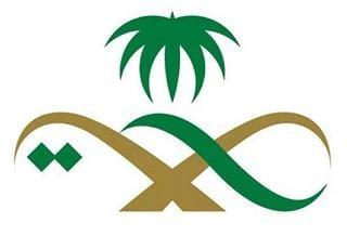 وزارة الصحة تستقطب«2087»طبيباً استشارياً