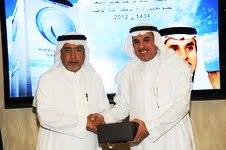«المياه الوطنية»تقدم جوائز لوزير الكهرباء وأعضاء المجلس