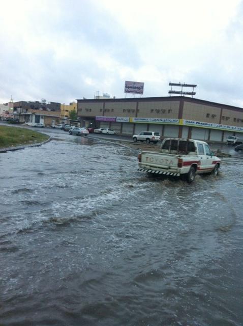 مدني مكة يحذر المواطنين من مجاري الأودية وتجمعات المياه