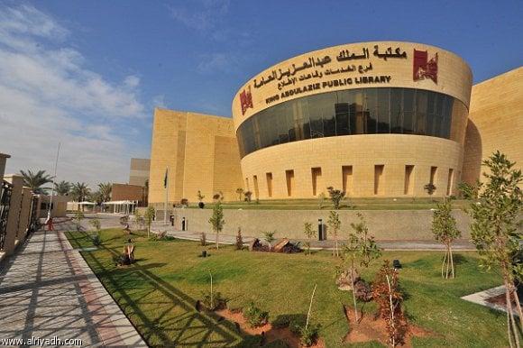 «كتاب الشهر»يناقش التواصل بوضوح وشفافية بمكتبة الملك عبدالعزيز