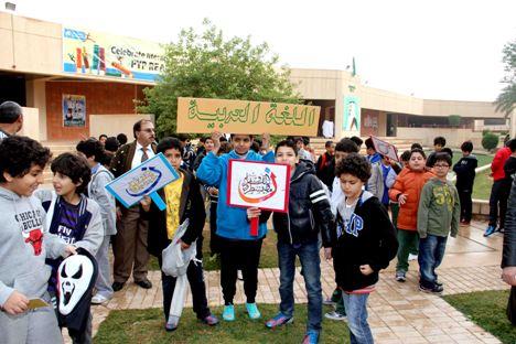 احتفال كبير باليوم العالمي للغة العربية بمدارس الملك فيصل