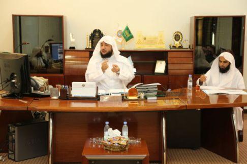 السعيد يجتمع بمديري أفرع هيئة الرياض