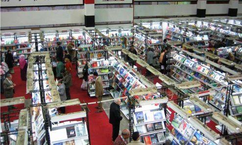 معرض الرياض الدولي للكتاب ينطلق في الثالث عشر من الشهر الجاري