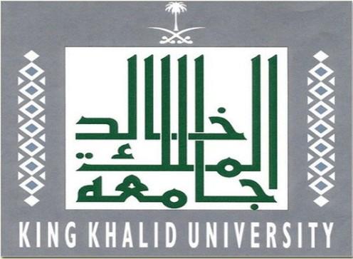 جامعة الملك خالد تؤكد على استمرار قرار إعفاء المشاركين في عاصفة الحزم من الرسوم