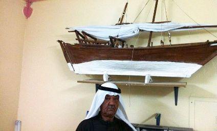 تأثير«أرامكو السعودية»على أهل الغوص بثقافة الدمام