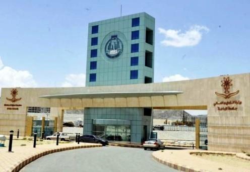 جامعة الباحة تعلن حاجتها لشغل وظائف بهيئة التدريس