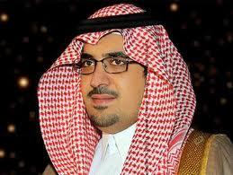 الأمير نواف بن فيصل : أقسم بالله لم أتدخل في تشكيلة المنتخب