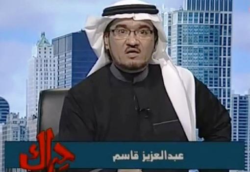المعلمات:لا ثقة لنا في وزير التربية لحل قضايانا
