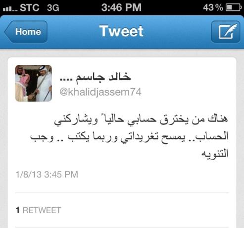 اختراق حساب الاعلامي القطري خالد جاسم بــ«تويتر»