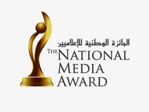 انطلاق الجائزة الوطنية للإعلاميين بجدة غد الخميس