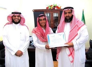 تكريم الطالب «اللغبي» لتمثيله المملكة في دورة كشفية