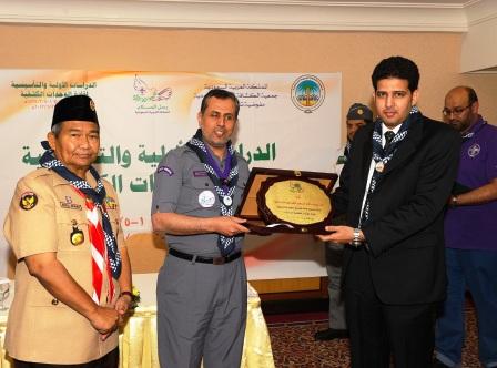 افتتاح الدراسات الكشفية التأهيلية السعودية بجاكرتا
