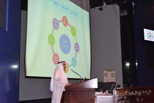 جمعية زمزم تعرض تجربتها في الجودة وخدمة المرضى