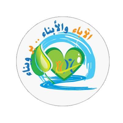 انطلاق «الآباء والأبناء.. بــر وبناء» بمحافظة بـدر