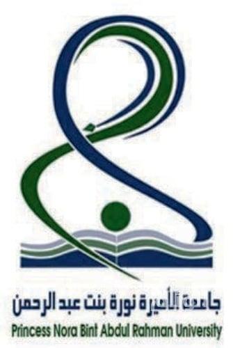 جامعة الأميرة نورة: نعمل على كراس شروط «المدرسة النسائية لتعليم القيادة»