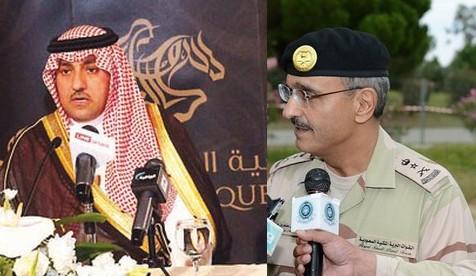 سيرة أمير الرياض الأمير خالد 1310.jpg