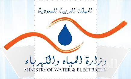 بمرسوم ملكي.. منح شركة الكهرباء قرض بـ 49,4 مليار ودعم تحلية المياه بـ33مليار و950 مليون