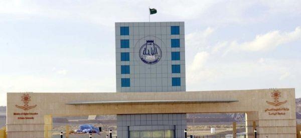 اتفاق بين جامعة الباحة وكامبردج لتقنية المعلومات