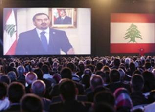 الحريري: نظام الأسد سيسقط حتما وسقوطه سيكون مدويا