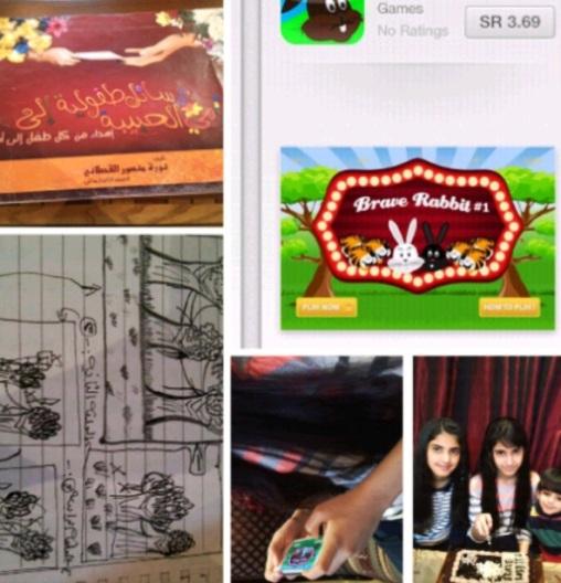 طفلة سعودية تبتكر لعبة لمتجر آبل