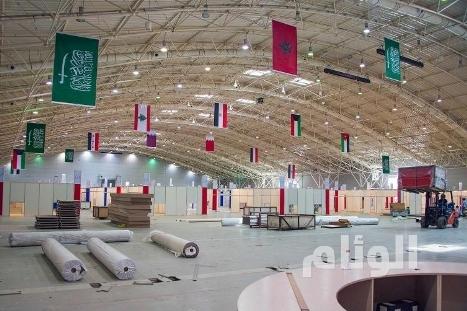 معرض الرياض للكتاب ينطلق بـ250 ألف عنوان كتاب ورقي