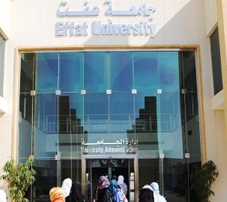 لبنانية تهين طالبة بجامعة عفت..والعميدة لـلوئام«انتو وش دخلكم!!»
