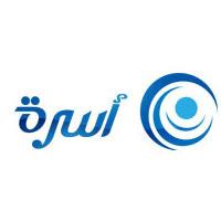 جمعية اسرة تساهم في تزويج«70»من ذوي الإحتياجات
