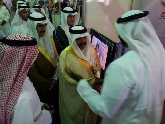 جمعية زمزم تشارك في معرض القنفذة
