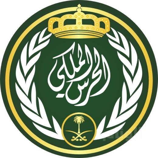 الحرس الملكي يعلن عن فتح باب التجنيـد لخريجي الثانوية العامة